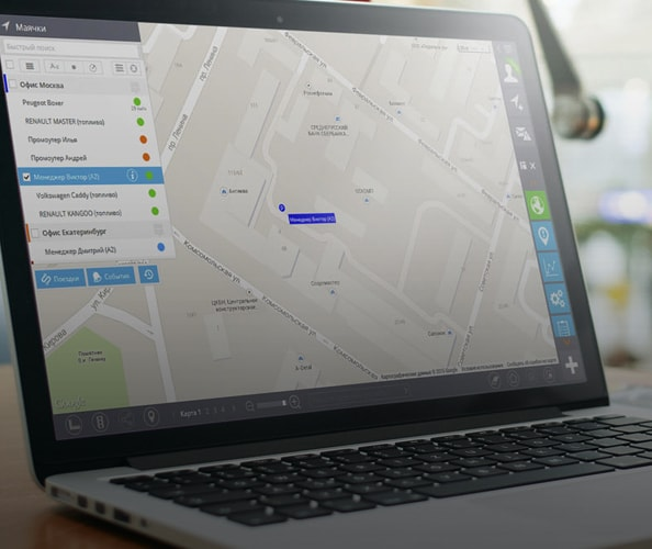 программа глонасс мониторинг транспорта